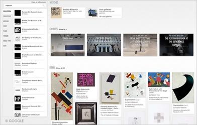 Google-Art-Work.Brandsynario.jpg